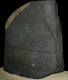 270px-Rosetta_Stone